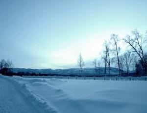 Winter im hohen Norden – Alta