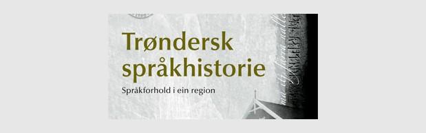 Troendersk