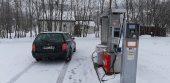 Roadtrip Teil II - Oslo & Fredrikstad